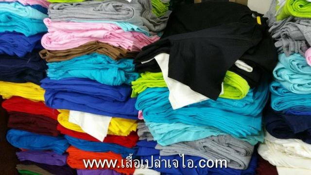 เสื้อยืดสีพื้น1 (2)